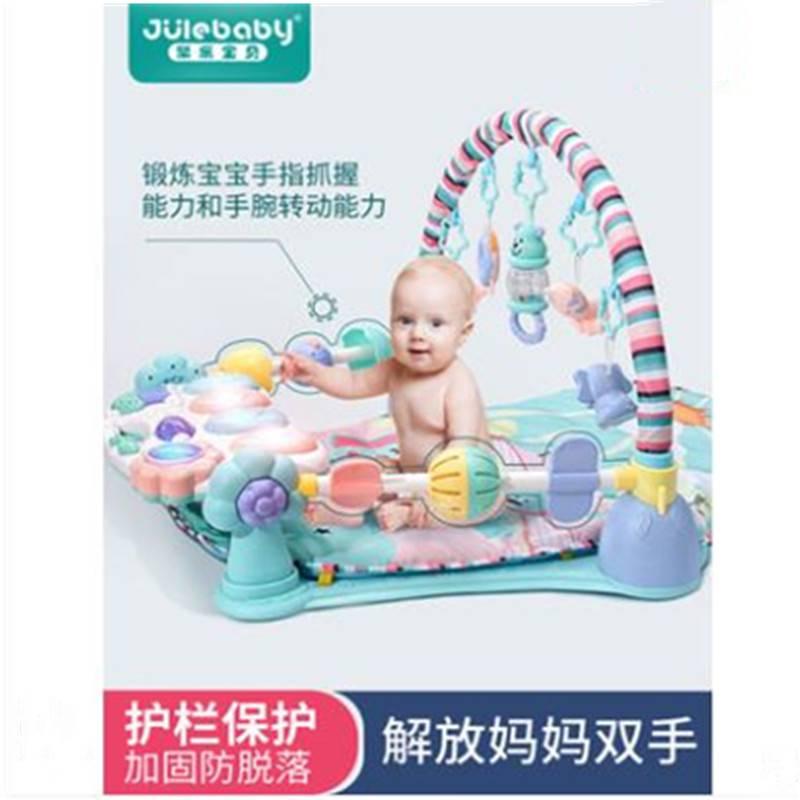厂家直销新生婴儿抓握训练玩具0-1岁宝宝床铃益智早教婴儿健身架
