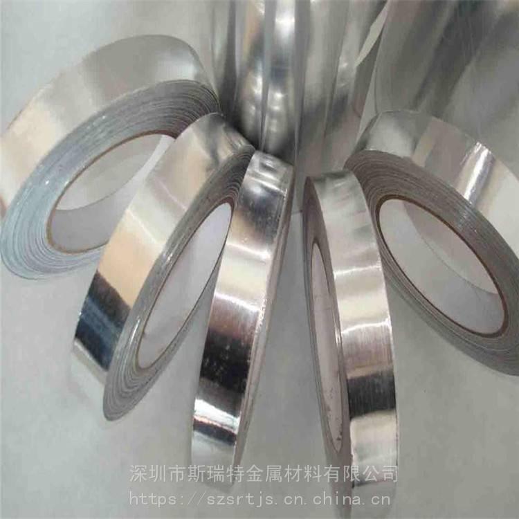西南铝10701050纯铝带5052超硬合金铝卷免费分条切割加工