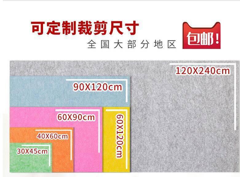 供应彩色毛毡布彩色礼品布墙面装饰环保毛毡