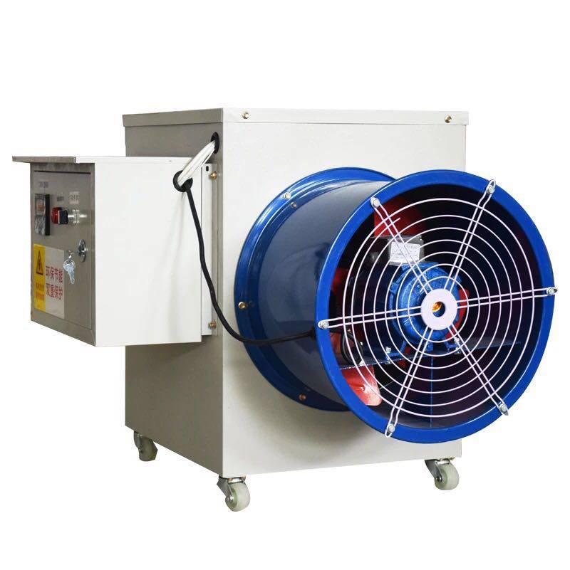 养殖电暖风机 工业车间取暖器 厂家直销