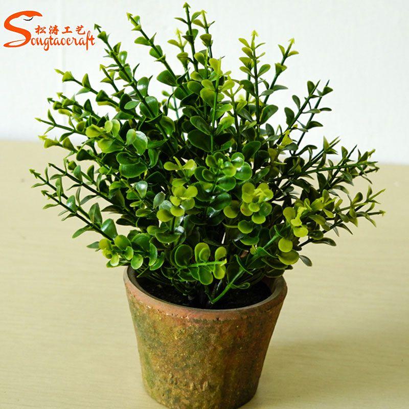 松涛新款仿真绿植 迷你仿真米兰草植物 PE小盆景盆栽装饰礼品