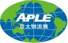 2020亚太国际物流装备与技术展览会