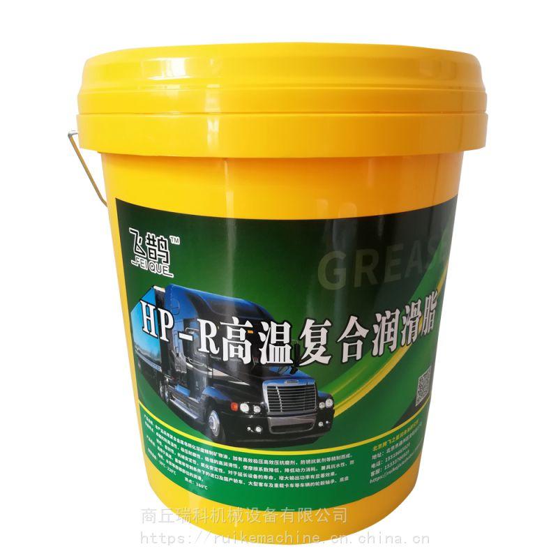 黄油生产厂批发3号蓝色HP-R高温复合润滑脂高速齿轮黄油