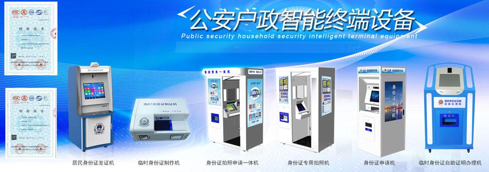 深圳市大数据技术有限公司