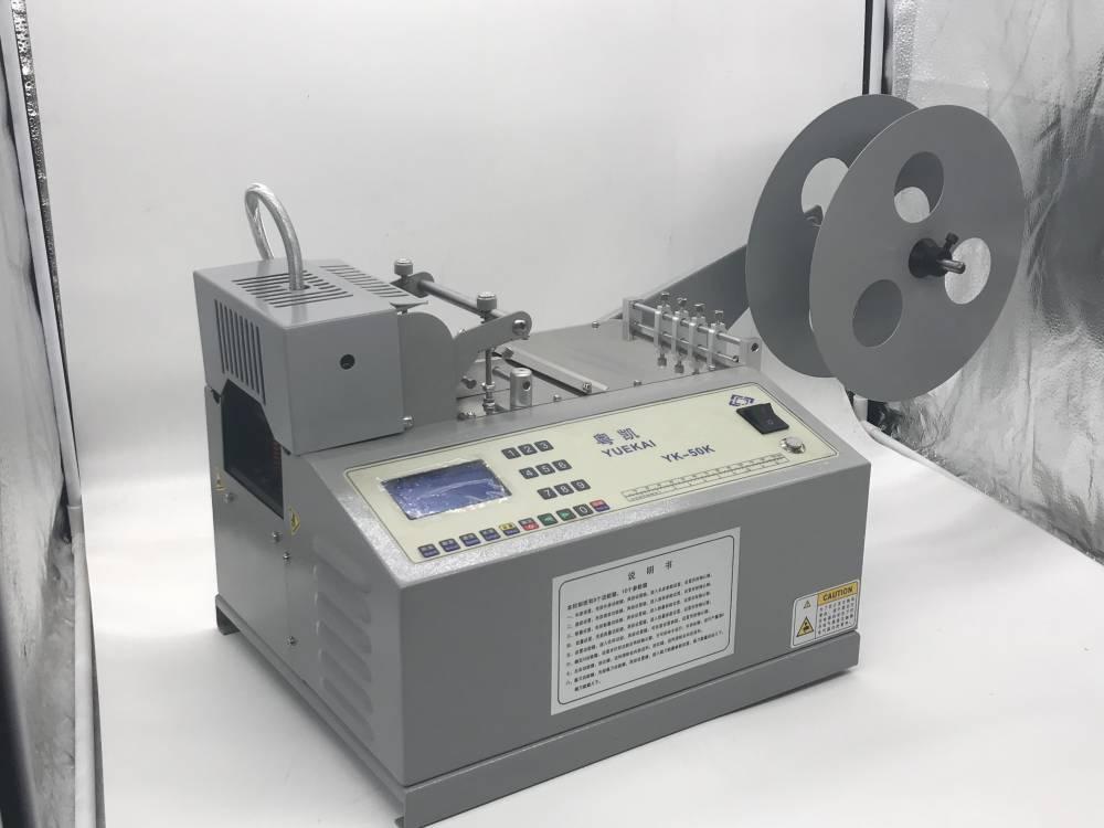 全自动数据线切割机 尼龙绳热断机 橡胶条裁断机批发