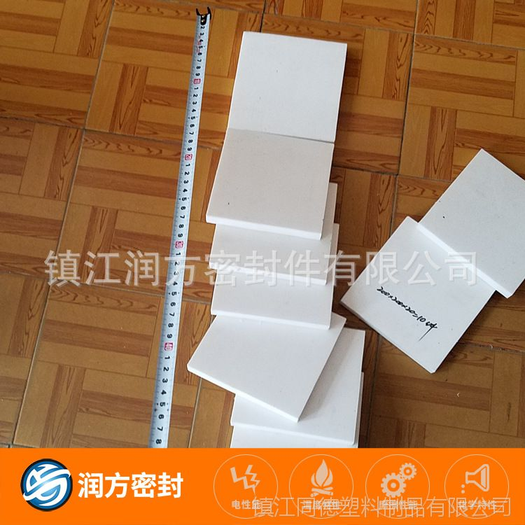 全新料  聚四氟乙烯PTFE板材制品 可以加工定制尺寸