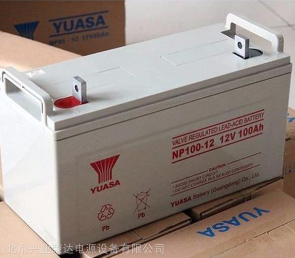 汤浅蓄电池12V100AH NP100-12 铅酸免维护蓄电池