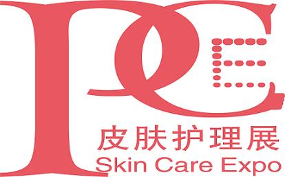 2019上海国际皮肤护理用品展览会