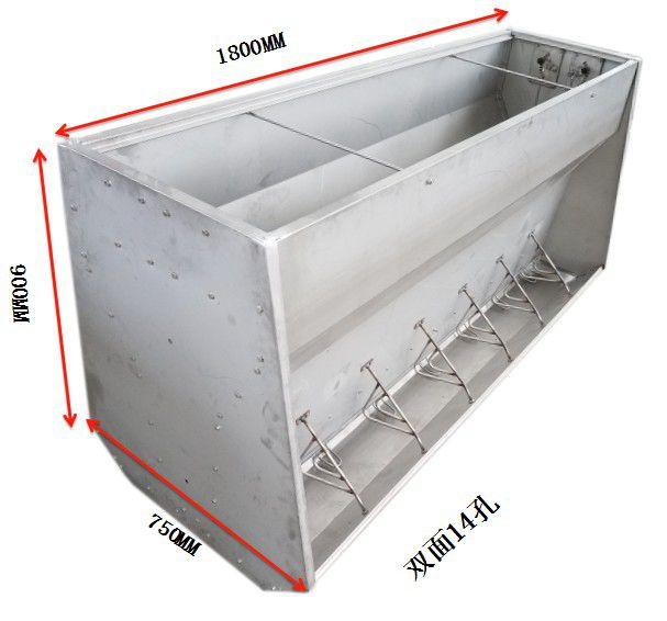 1.8双面不锈钢猪食槽不锈钢料槽自动下料槽厂家养殖设备