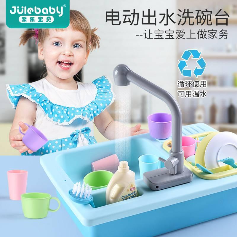 过家家厨房益智玩具宝宝做饭煮饭仿真厨具套装3-6岁小儿童洗碗台