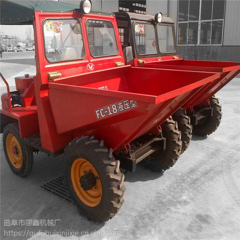 道路施工柴油前卸式翻斗车 1吨柴油无蓬工程翻斗车 世纪城***双层焊接的四轮车