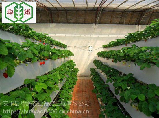 成都專業生産草莓立體種植槽廠家銷售