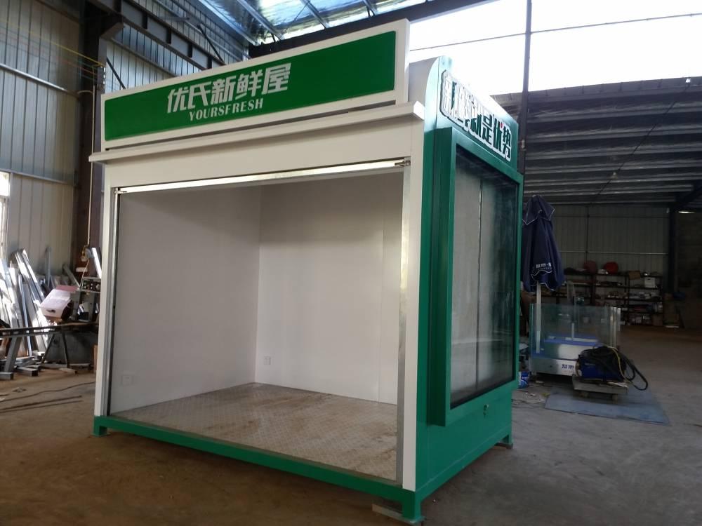 中國郵政報刊亭綠油油的-簡單時尚大氣-歡迎咨詢