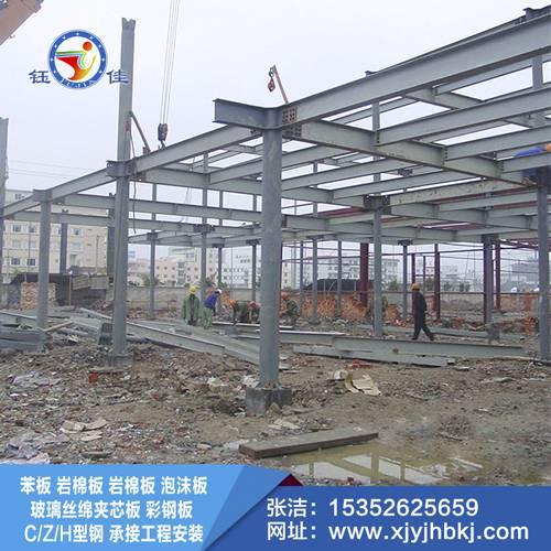 鋼結構 鋼結構加工 新疆鋼結構 鋼結構廠家 鋼結構價格