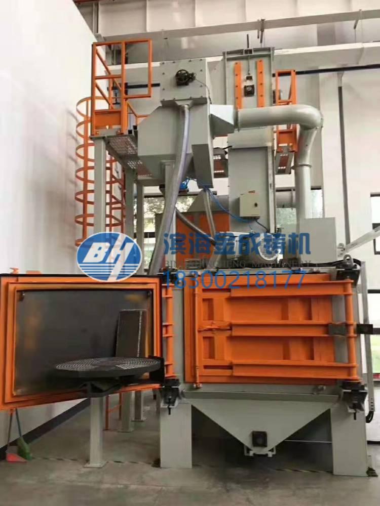 滨海金成厂家转台式抛丸机演示视频