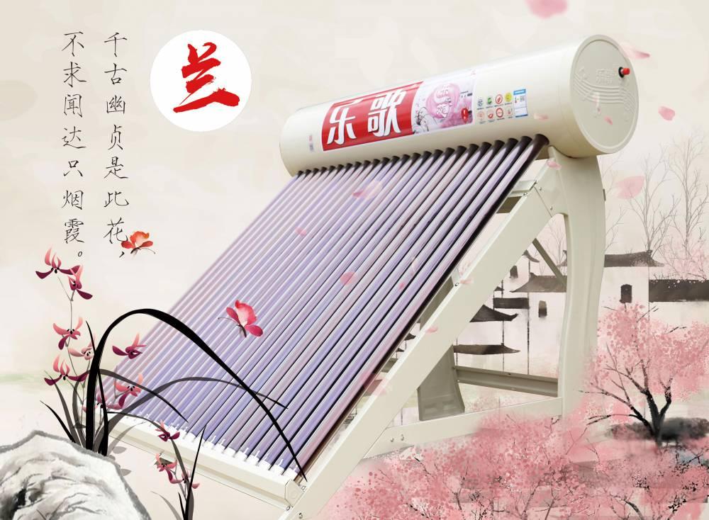 乐歌太阳能热水器—乐芯系列安装实景