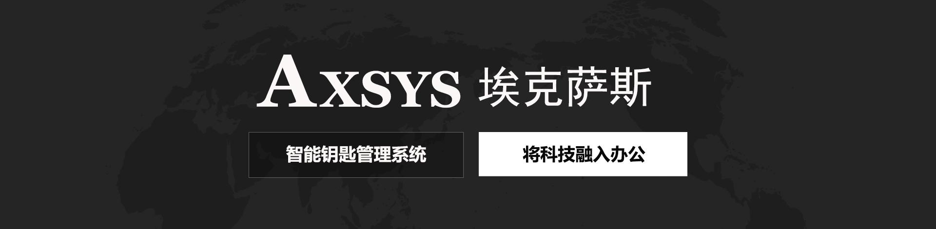 北京一江致远科技有限公司