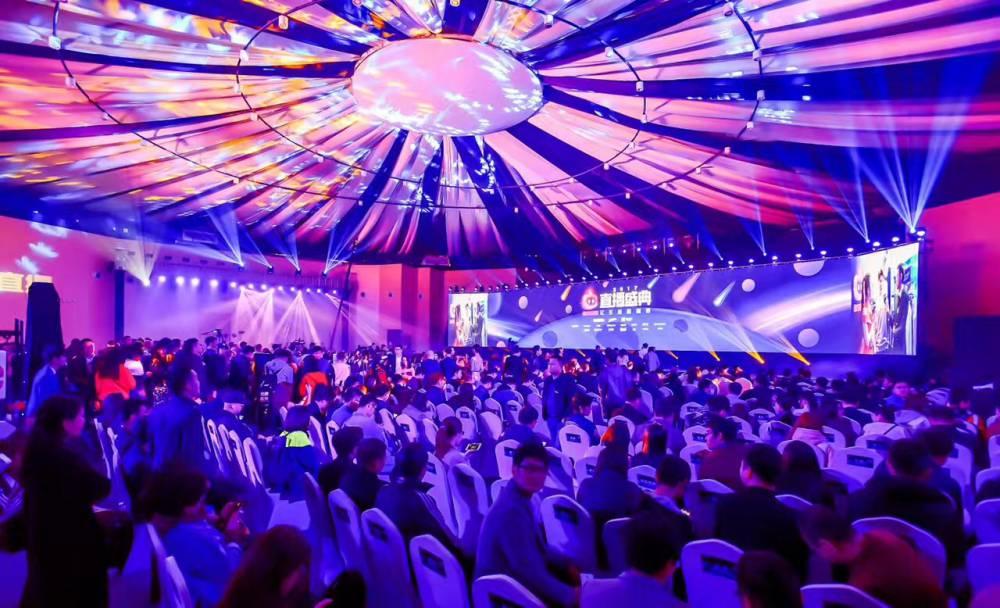 杭州会议舞台设备出租