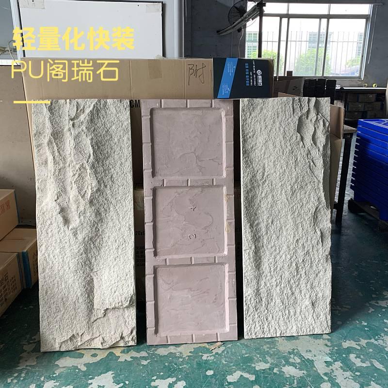PU石皮生產廠家供應多尺寸造型輕量化仿真人造石價格仿真人造石皮