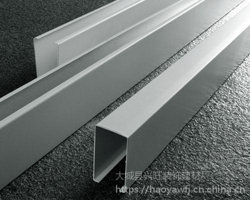 木纹色铝方通价格 青岛u型方通吊顶质优价廉
