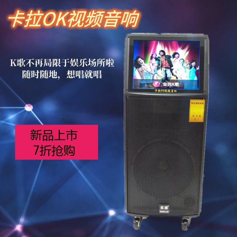 带显示屏k歌音响 音王点歌机主机 点歌机触摸屏一体 看戏机老人唱戏机 家庭影院音响 网络电视机无线