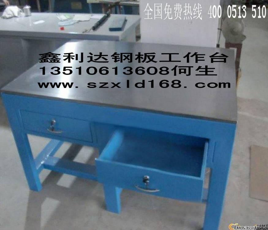 四抽钢板工作台价格A3钢板工作台直销