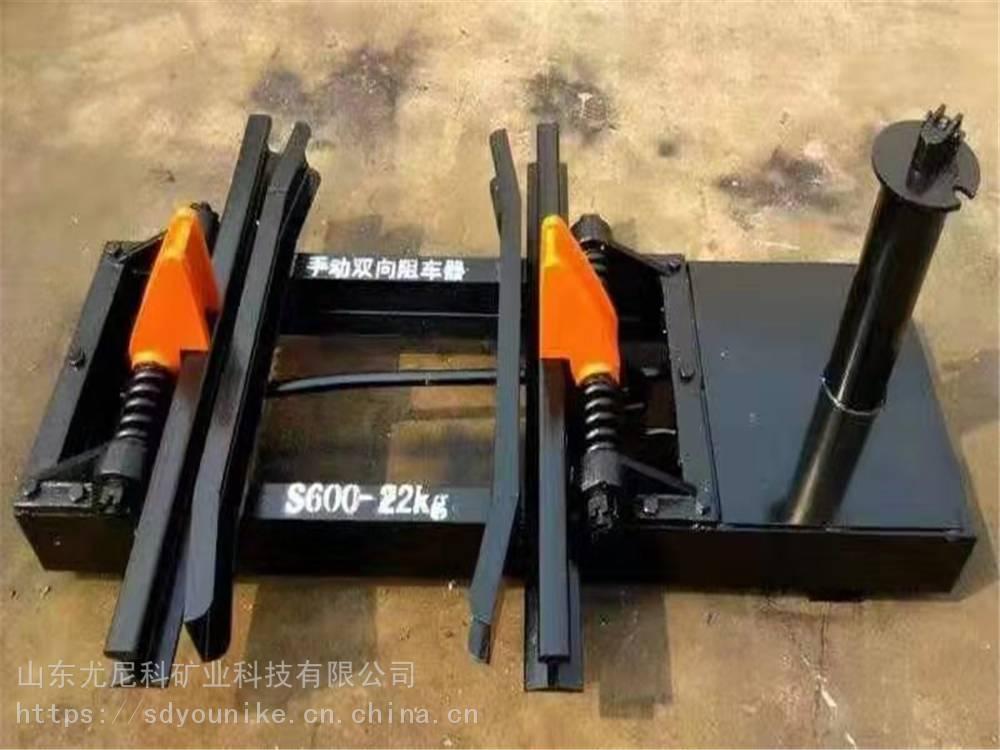 ZC600-30抱軌式阻車器手動阻車器雙軌阻車器