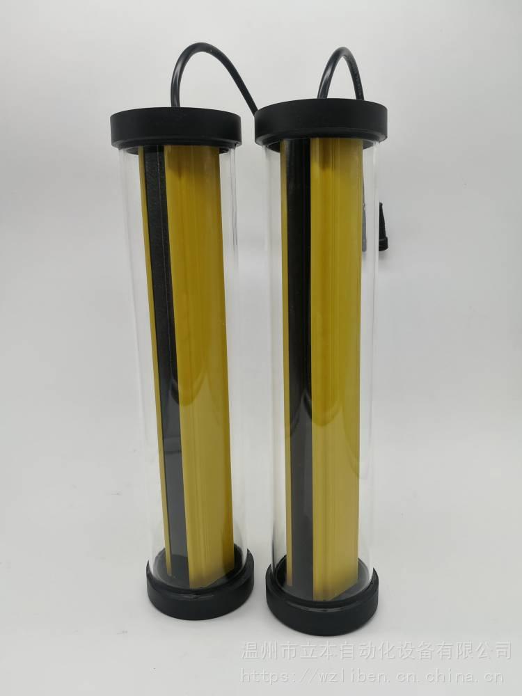立本安全光栅LBF系列 防水防油液压机安全光幕 CE认证安全光栅