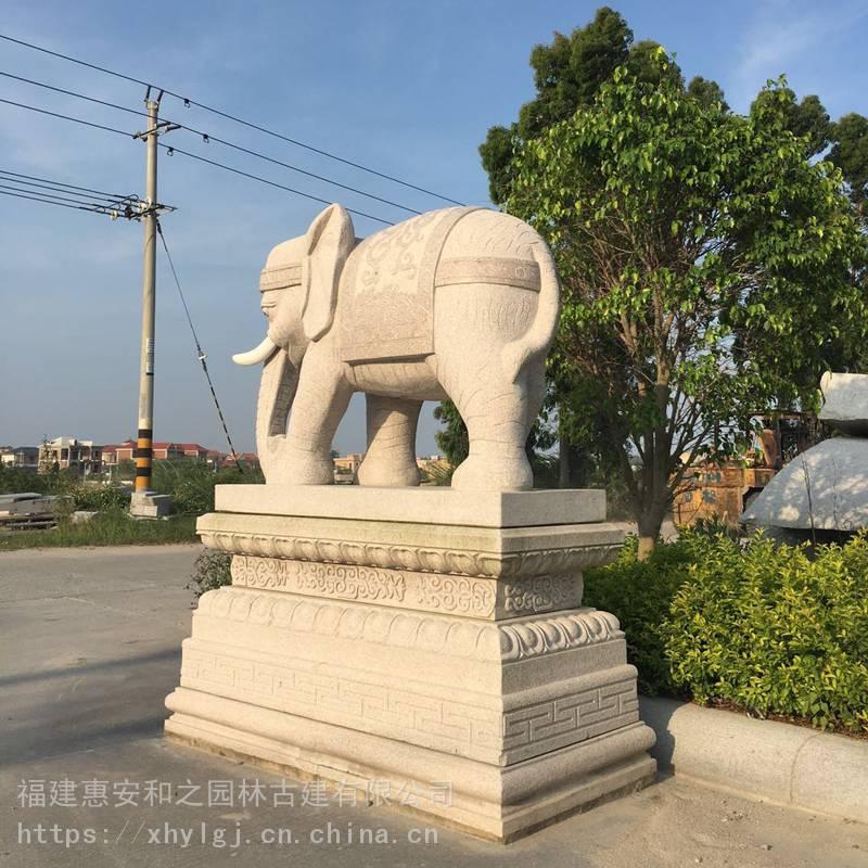 福建石雕晚霞红大象 惠安大象石雕图片 量大从优