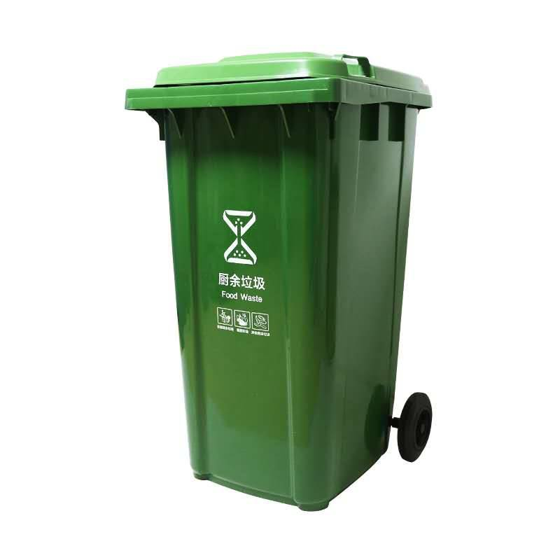 马鞍山地区垃圾桶批发厂家 绿洁市政加厚挂车桶 马鞍山街道垃圾