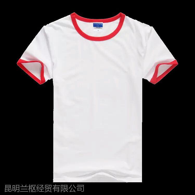 昆明促销服,广告T恤印字,兰枢专业定做广告衫