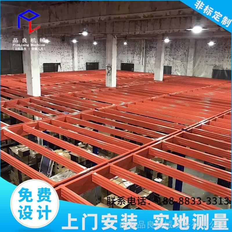 山东 品良 仓储 免费设计上门安装 阁楼平台  重型双层 仓储货架