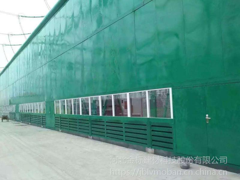 秦皇岛金标楼顶空调声屏障市场价格