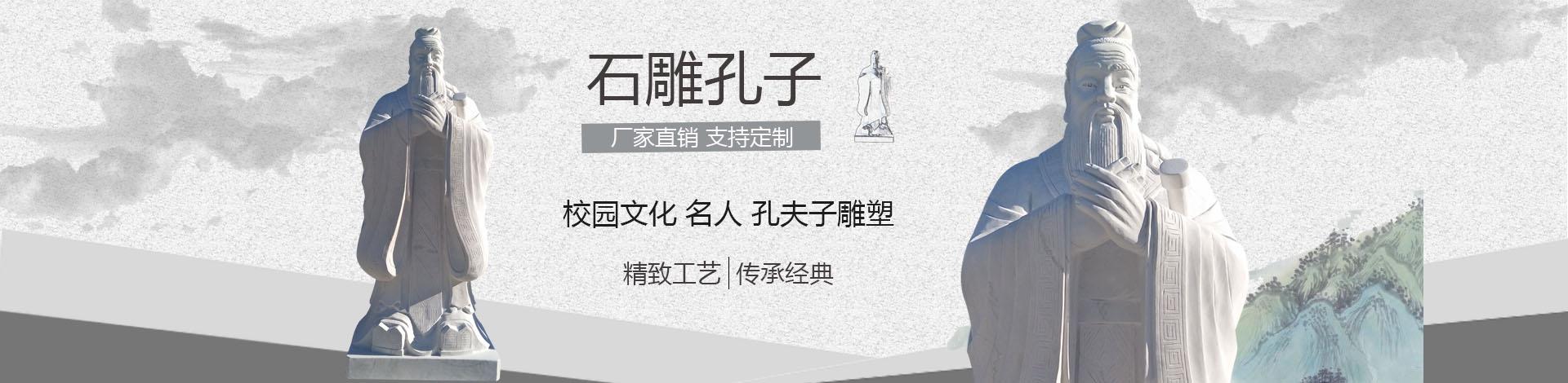 曲阳县英翰园林雕塑有限公司