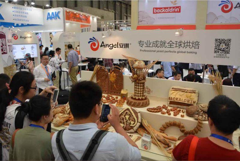2018中国(上海)烘焙秋季展览会(图)