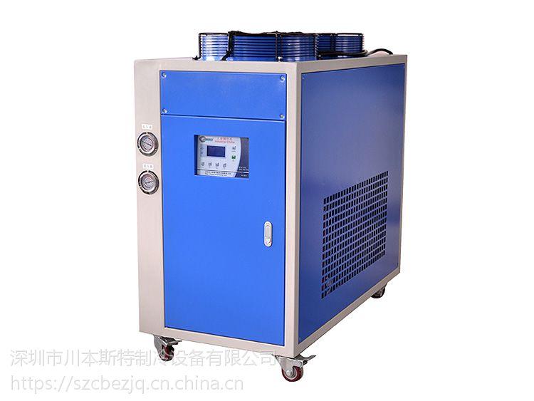 川本专业冷却研磨机辊筒
