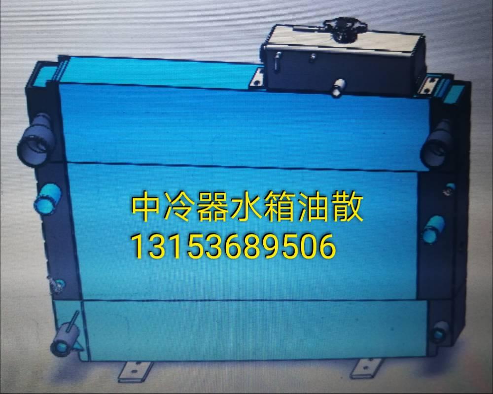 徐工裝載機傳動油散 鋁質水箱價格
