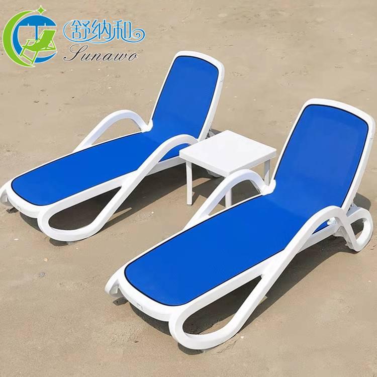 厂家直销户外白色沙滩躺椅室外游泳池可折叠塑料躺椅韧性好结实耐