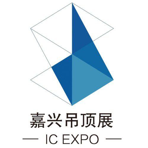 2019第五届中国(嘉兴)国际集成吊顶产业博览会、国际集成家居暨顶墙集成博览会