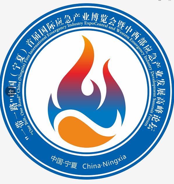 2019宁夏安防展