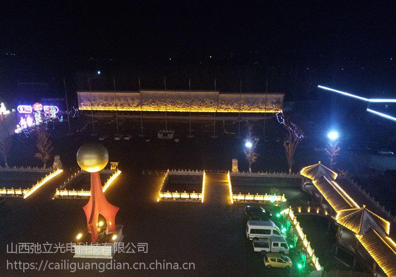 山西太原忻州榆次长治城市亮化工程/城市夜景亮化/景观亮化的意义?