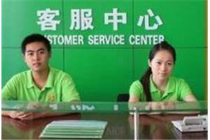 统帅空调维修服务电话-广州统帅服务中心