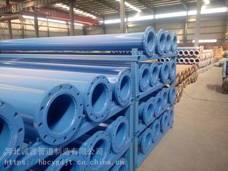 给水涂塑复合钢管生产厂家