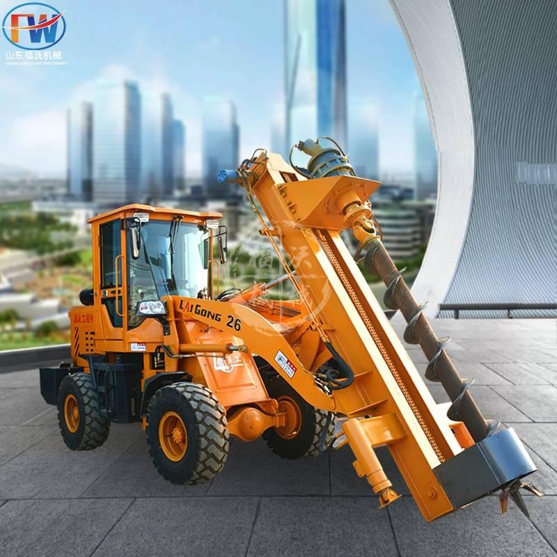 铲车式电线杆立杆打桩机 电力工程旋挖钻机 装载式打桩机厂家