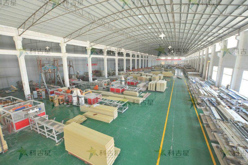广东科吉星健康墙顶专卖店 竹木纤维集成墙板厂家视频