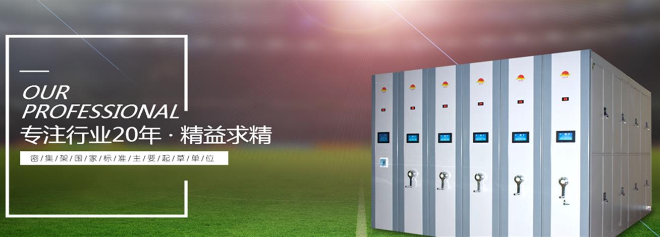 江西阳光安全设备集团有限公司