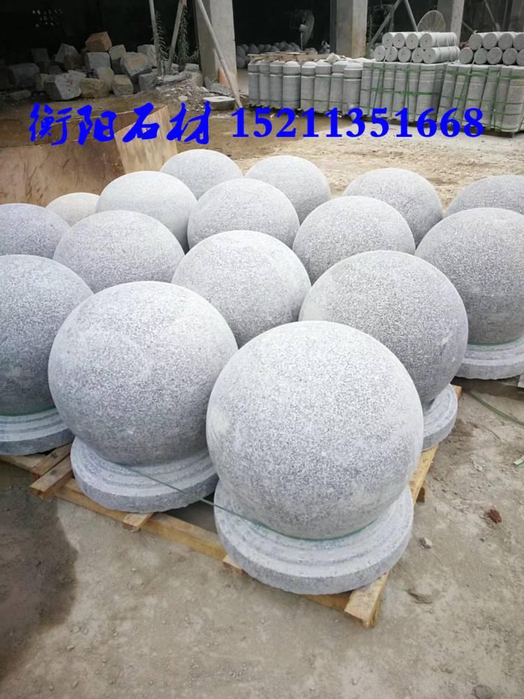湖南圓石球路障擋車石球 圓球花崗巖廣場石墩子花崗巖石頭球