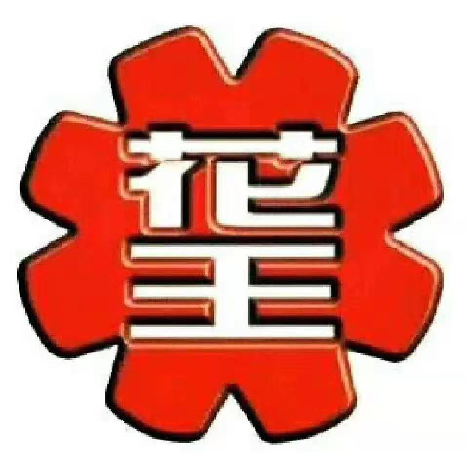 花王高壓容器助力江西上饒聯合干細胞公司10立方液氮儲罐