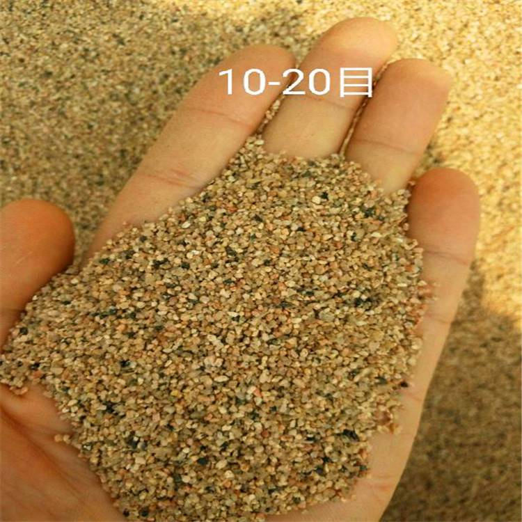 水洗砂20-40目聊城玛琳20-40目图片