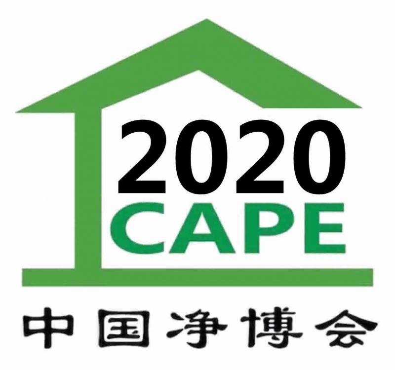 CAPE第18届中国·上海国际新风与空气净化及装修污染治理展览会